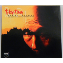 Tibetian Incantations CD